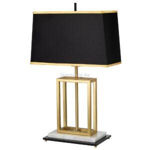 Elstead 1izzós asztali lámpa atlas